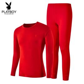 花花公子本命年内衣套装男女士红色秋衣秋裤纯棉结婚鼠保暖棉毛衫