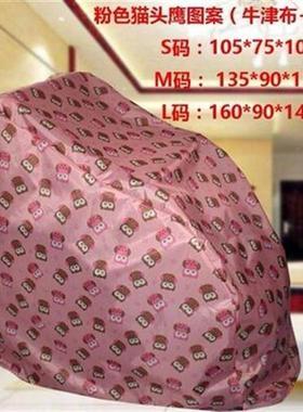 保护套布套罩子防晒按摩椅套罩防水布家用耐磨牛津布布罩可洗全包