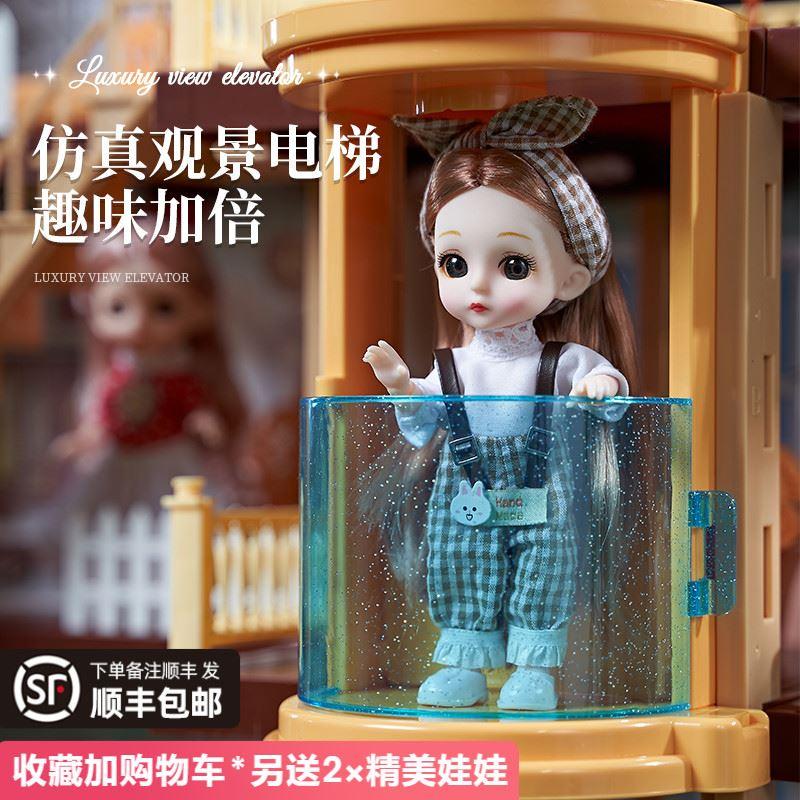 芭比娃娃a套装女孩公主玩具屋房子大型别墅城堡过家家玩具兮兮公