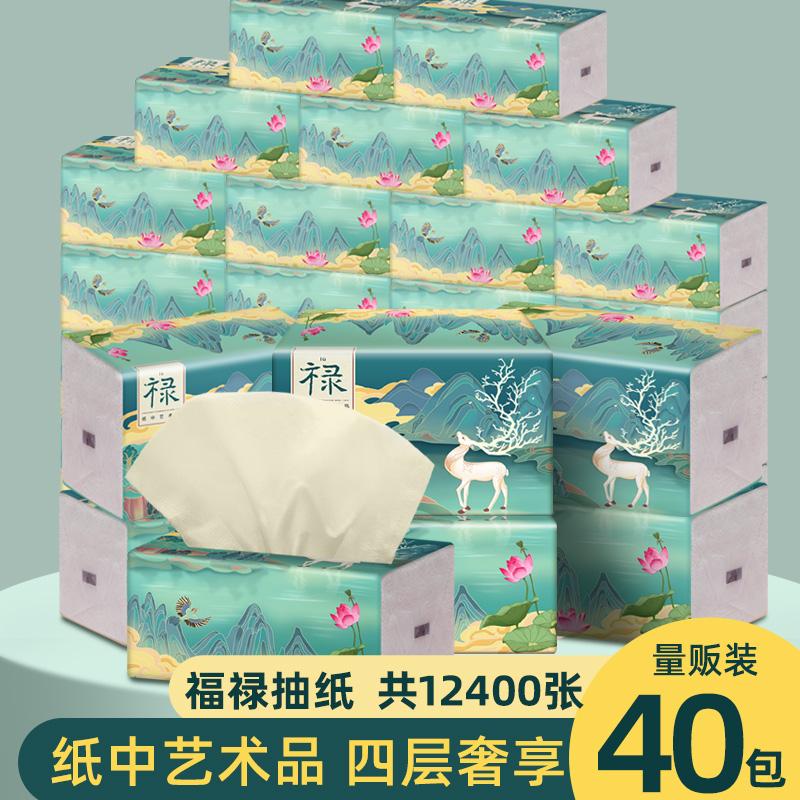 雪亮抽纸家用实惠装整箱批纸巾40包本色餐巾纸面巾纸家庭装卫生纸