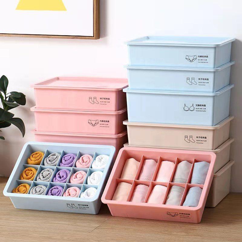 一元小商品包邮内衣收纳盒整理盒多功能杂物内裤袜子宿舍家用分格