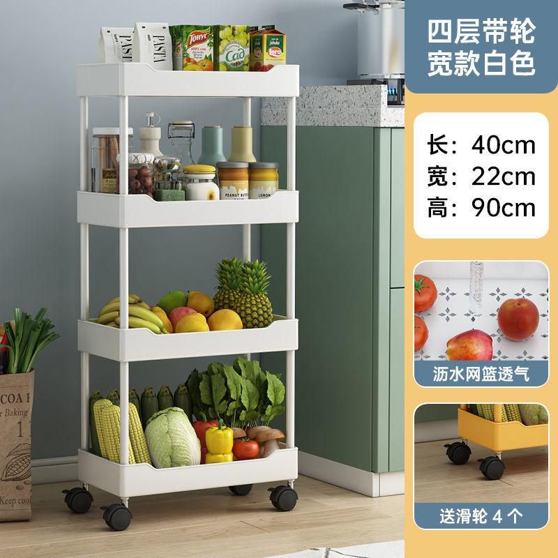 一元小商品包邮厨房置物架落地多层可移动小推车收纳架蔬菜篮子架