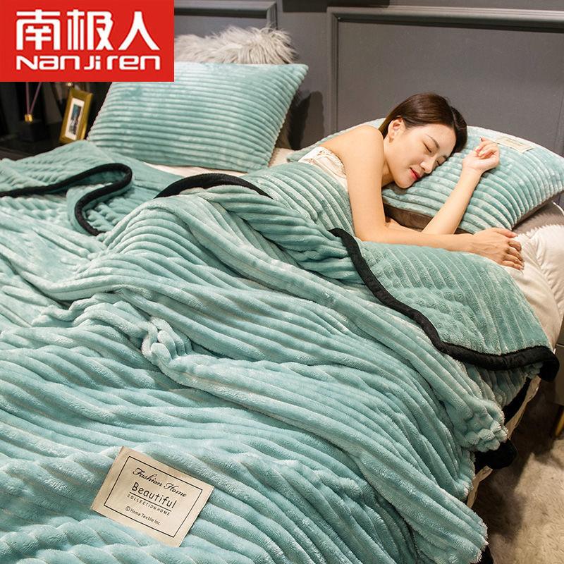 加厚珊瑚绒毛毯冬季小毯子被子法兰绒保暖宿舍床单人办公室午睡毯