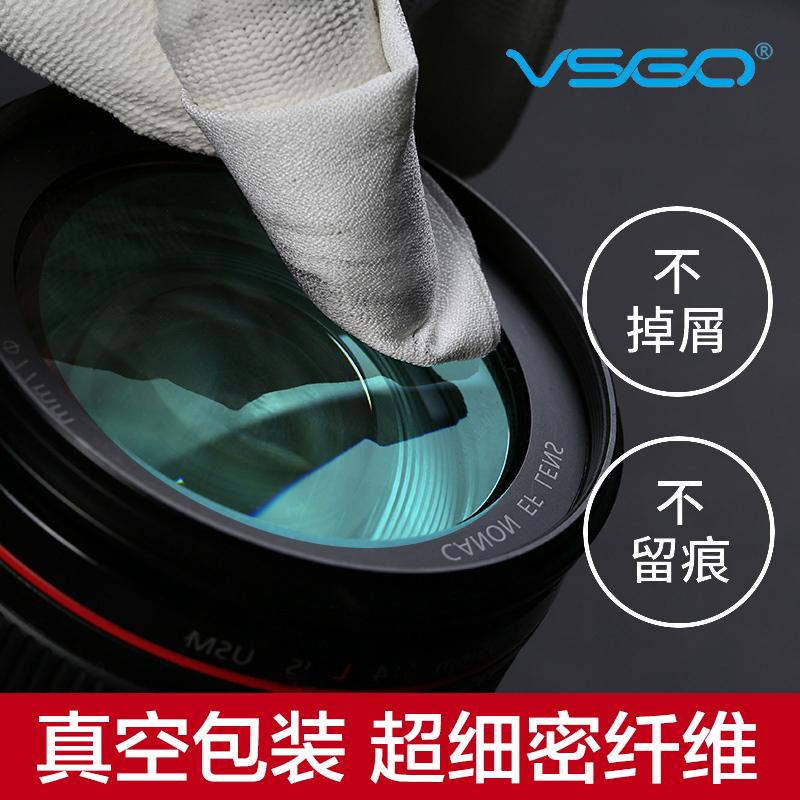 VSGO威高專業單反鏡頭清潔布無塵鏡頭布套裝相機螢幕光學鏡頭紙擦拭布眼睛清潔紙擦鏡紙鏡片眼鏡布手機擦鏡布