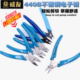 5 inch 170 170II diagonal cutting pliers diagonal cutting pliers model cutting pliers wishful pliers nozzle pliers Weiyou stainless steel electronic scissors