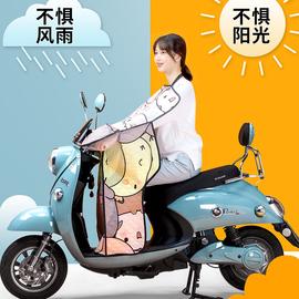 电动车挡风被夏季防晒防水电瓶小摩托电车防雨遮阳罩夏天薄款春秋