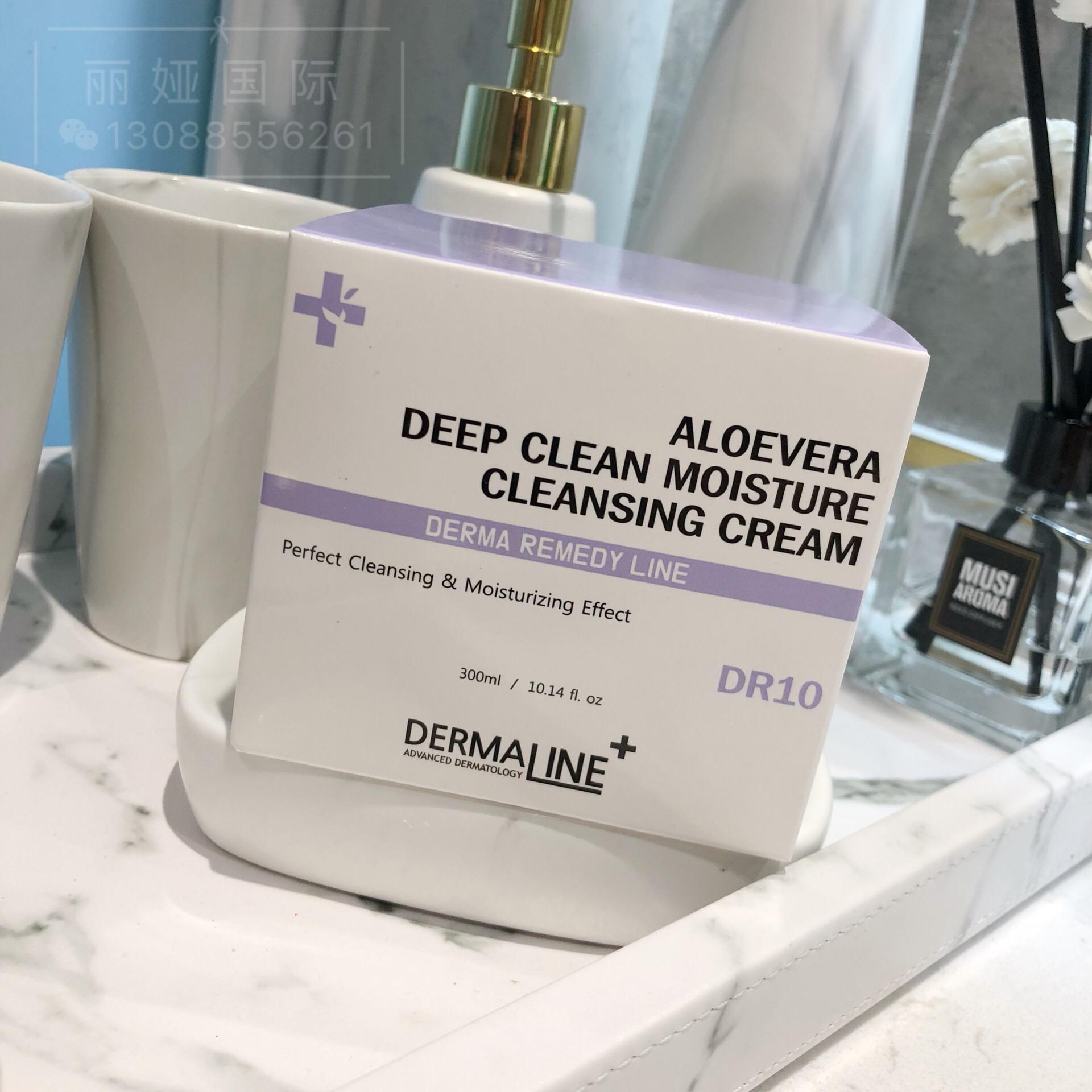 韩国皮肤管理科德娜 芦荟温和卸妆膏去油脂粒改善闭口  dermaline