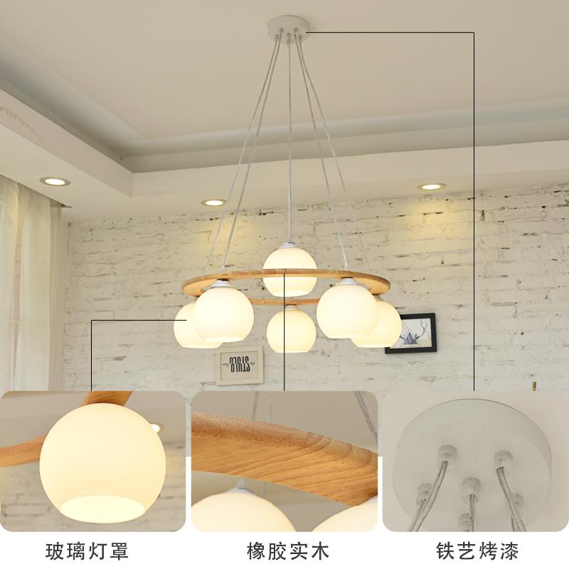 北欧实木餐厅三头吊灯简约圆形餐吊灯餐桌木艺客厅灯饰咖啡厅灯具