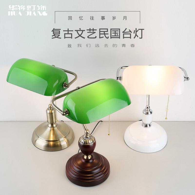 卧室床头书房书桌台灯