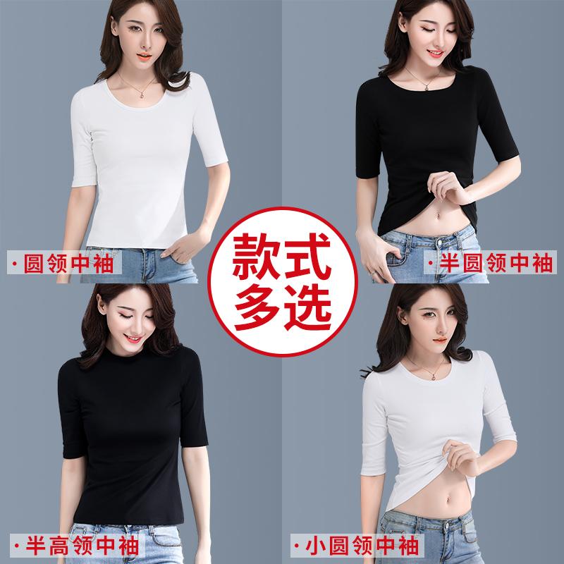 黑色中袖t恤女款七分袖修身白色打底衫2021春秋新款上衣大码体恤主图