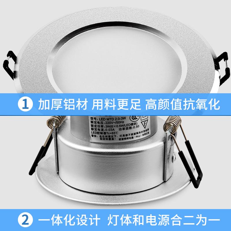 欧普led筒灯超薄5W11W吊顶明装天花灯过道客厅洞灯工程嵌入式射灯
