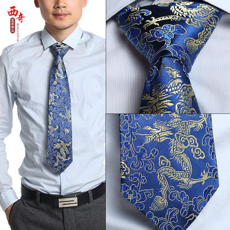 南京云锦 中国特色礼品送老外 围巾领带传统外国人中国风送的礼物