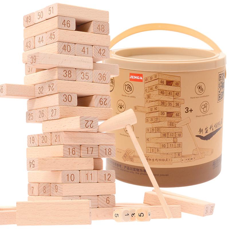 叠叠乐数字抽积木儿童亲子玩具大号叠叠高益智层层叠成人桌面游戏
