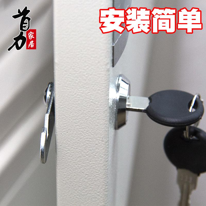 柜门锁铁皮文件柜子锁芯报箱锁抽屉锁更衣储物柜锁档案信箱转舌锁