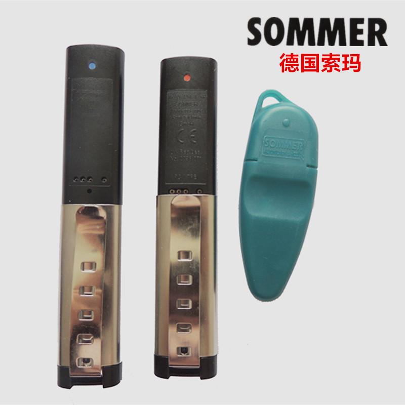 频率 434 遥控器 Sommer 原厂全新德国索玛 车库门遥控钥匙 aperto