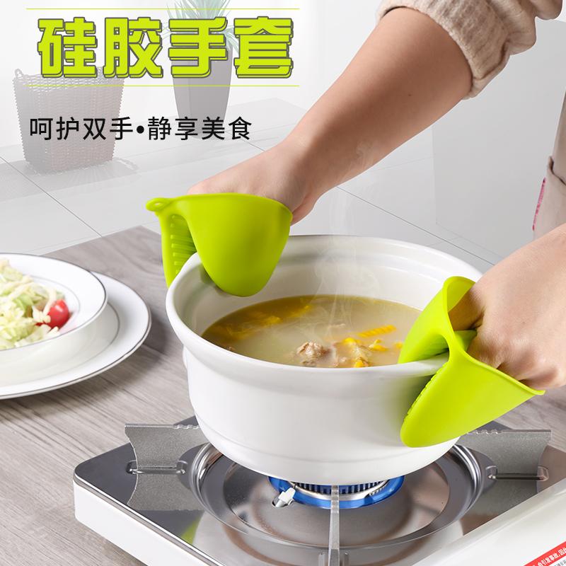 微波炉烤箱专用隔热手套防滑厨房烘培耐高温防烫硅胶2只装防烫夹