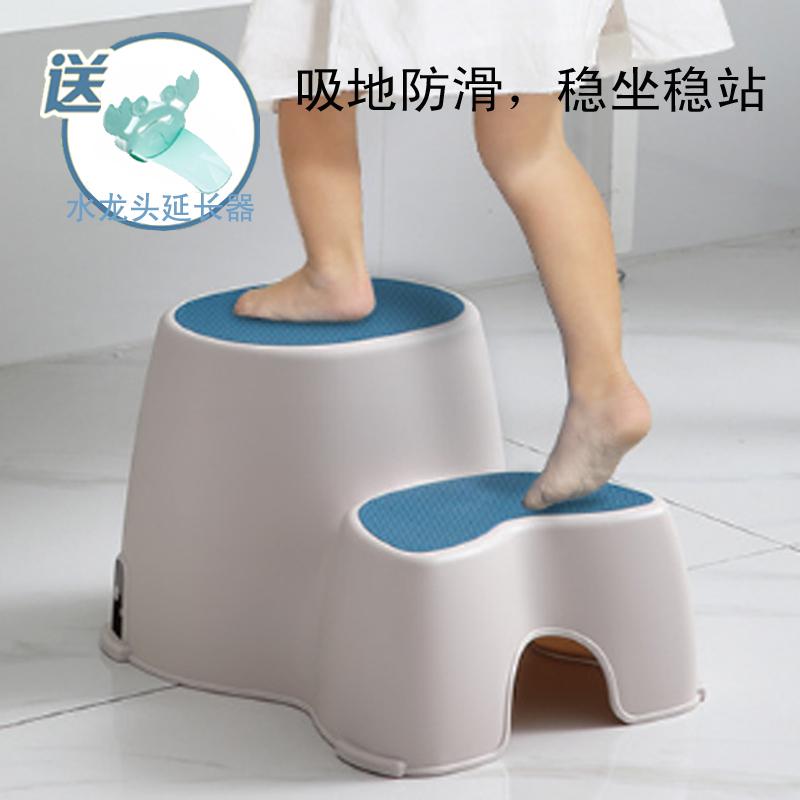 儿童垫脚凳卡通小板凳幼儿园小凳子宝宝防滑踩踏脚凳洗手凳BB椅子