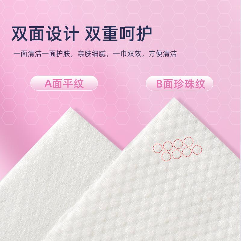 植护洗脸巾纯棉加厚一次性女棉柔巾婴儿洁面巾纸卷筒式卸妆化妆棉