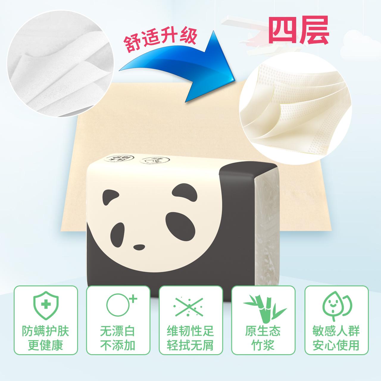 植护本色抽纸30包整箱批发家庭装卫生纸巾家用餐巾纸面巾纸抽实惠