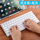 Millet wireless mouse and keyboard set the game pad millet flat 4plus Bluetooth keyboard and mouse chicken Andrews pro Tablet 2 keyboard to practice typing mobile phone