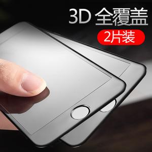 全屏覆盖苹果6钢化膜6s手机全包边iPhone6plus防摔抗蓝光i6sp屏保puls全包ip玻璃黑色软边7p六刚化正品的8了