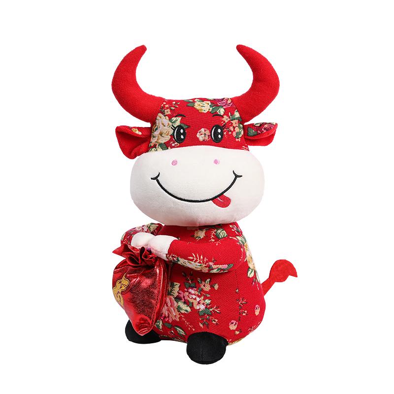 2021牛年吉祥物生肖毛绒玩具小公仔布娃娃新年会礼物礼品定制LOGO