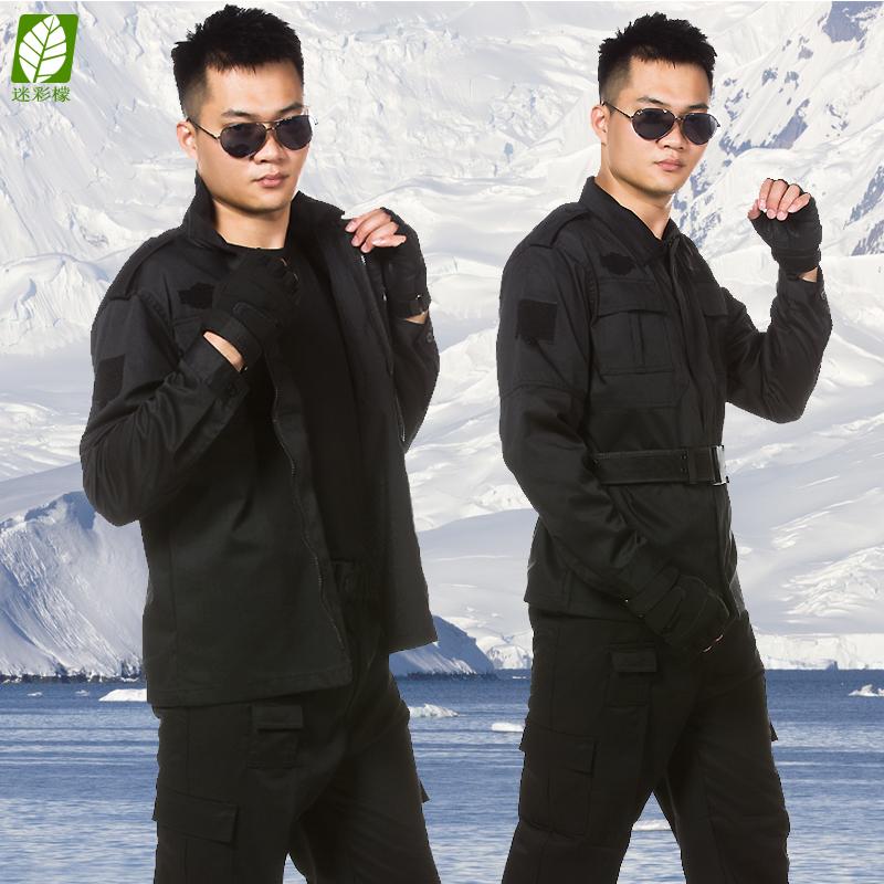 新款保安作訓服春秋套裝男黑色加厚特保長袖工作服冬裝耐磨特訓服