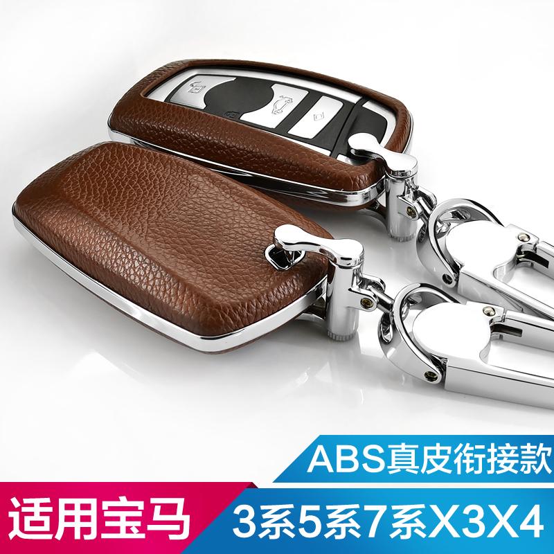 宝马5系钥匙套525li3系GT320li7系X3X4X1X5X6车用真皮钥匙包壳扣