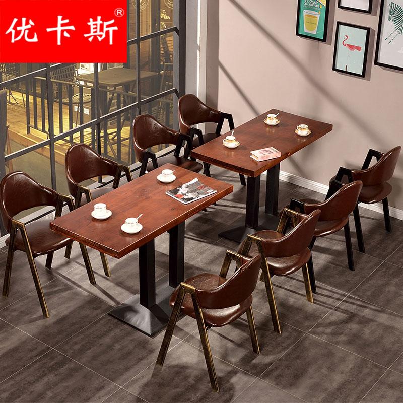 甜品店桌椅奶茶店桌椅组合咖啡西餐厅网红饮品主题小吃饭店餐桌椅