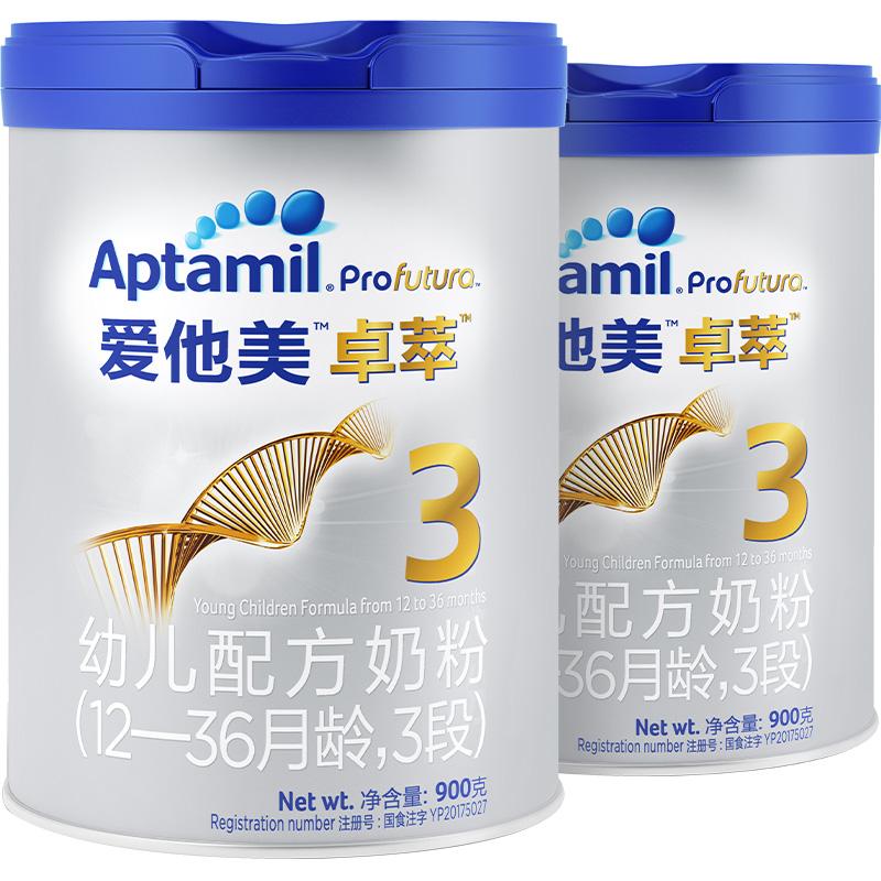 Aptamil 爱他美卓萃幼儿配方奶粉3段1-3岁双罐装(白金版)牛奶粉