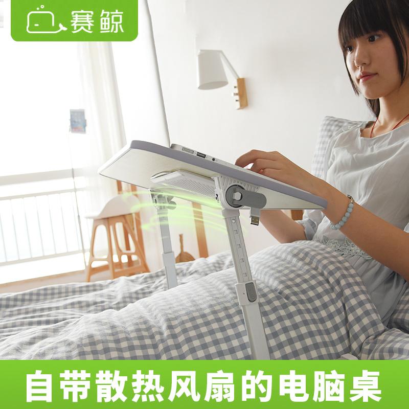 床上用小桌子学生寝室宿舍上铺大学生儿童懒人简易桌做家用便携式多功能可调节升降折叠笔记本电脑书桌带散热
