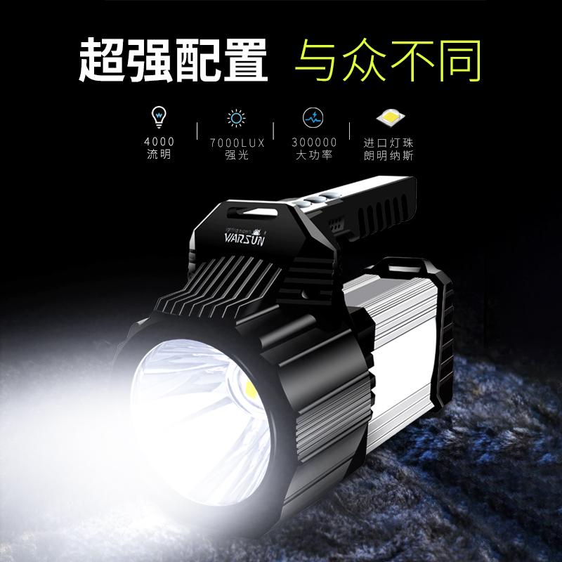 5000 强光手电筒充电灯手提探照灯超亮户外远射氙气家用 led 沃尔森