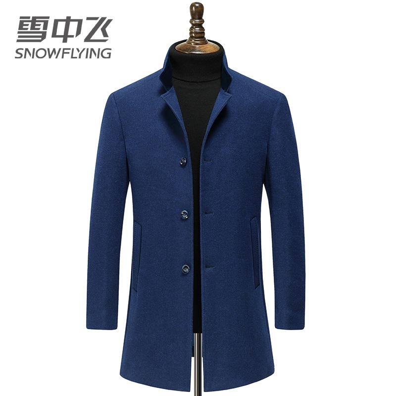 雪中飞男装秋冬男士毛呢大衣商务休闲西装领中长款灰色羊毛外套