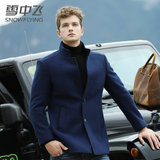 Flying in the snow 2019 new autumn and winter woolen coat men's mid-length men's woolen woolen coat father windbreaker