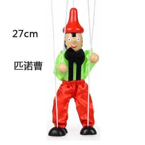 提线木偶儿童玩具 拉线人偶小丑 木制吊线匹诺曹玩偶木偶戏玩具