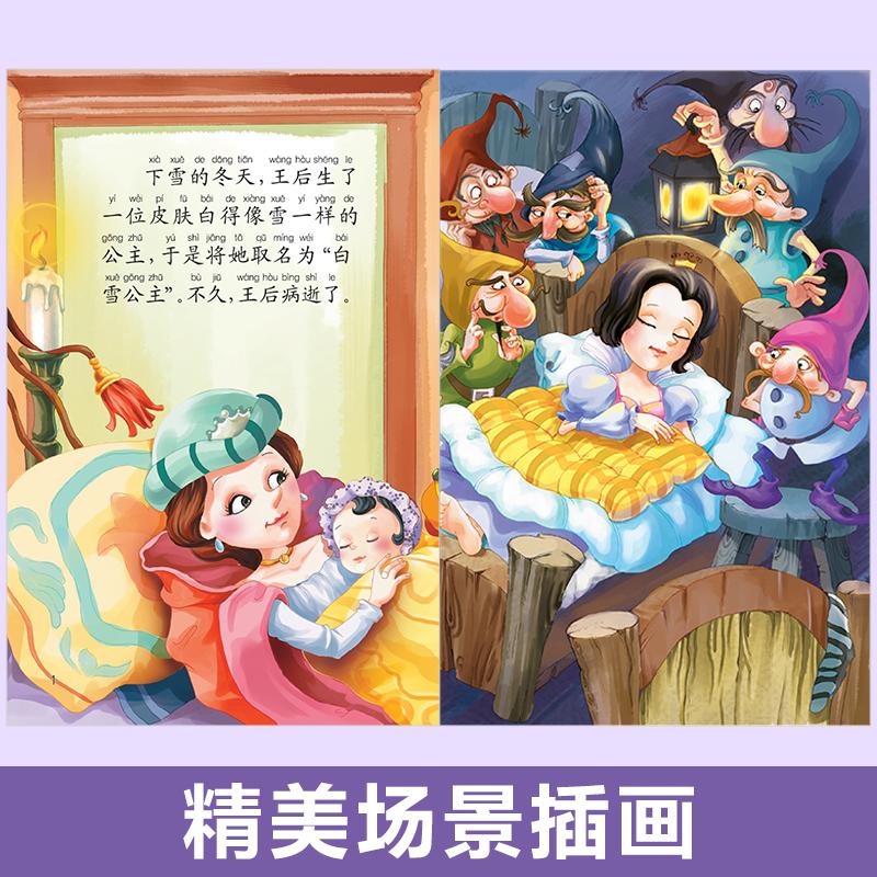 三只小猪英语绘本20册 睡前故事书3-6岁 幼儿童英文绘本故事书童话 儿童绘本0-3-4-6周岁一年级英文绘本 绘本 儿童 3-6周岁 - 图2