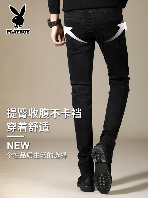 Playboy thin summer casual jeans Men's Black Tide brand summer Slim feet long pants trousers