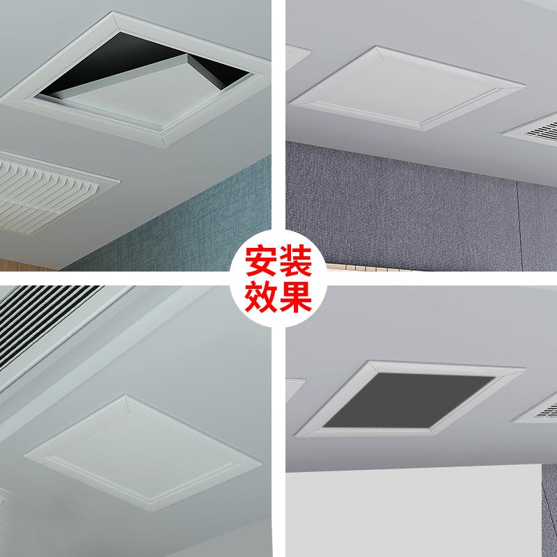 米塔尔铝合金检修口装饰盖板中央空调石膏板维修口天花吊顶检查口