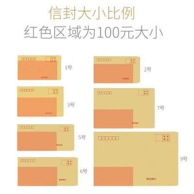 信纸定制印刷旗舰店网址