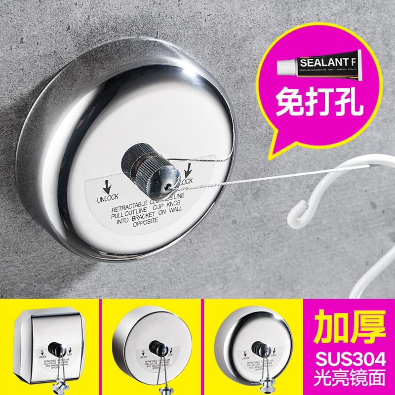 不锈钢伸缩晾衣绳卫生间浴室免打孔隐形可收缩晾衣架阳台晒衣绳