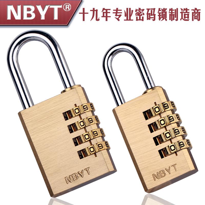 NBYT铜密码锁挂锁 柜子锁行李箱锁子 宿舍柜子门锁家用密码小锁头