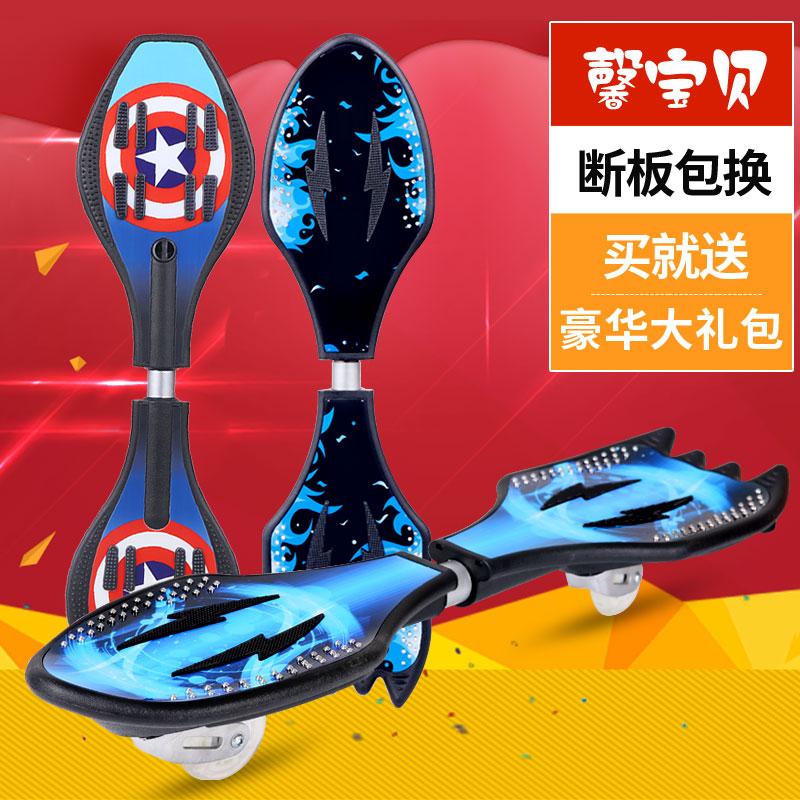 儿童滑板车6岁以上两2二轮男孩女初学者青少年摇摆划游龙扭扭蛇板