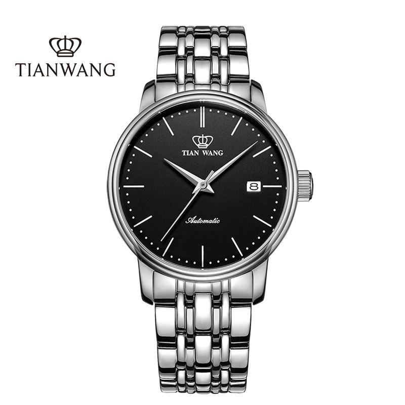 5934 限时抢天王表男士手表自动机械表商务钢带时尚简约防水福利款