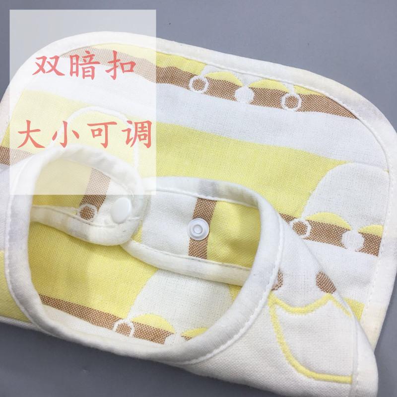 防水婴儿围嘴纯棉宝宝口水巾6层纱布调节新生婴儿围兜U型夏季薄款【图3】