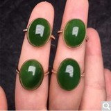 Natural Hetian jasper jasper oval face ring with no cracks and flawless semi-finished products without inlay promotion low price