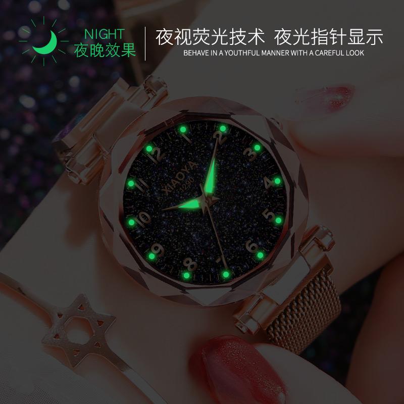 女士手表防水时尚2020年新款韩版简约休闲大气ins风气质网红星空