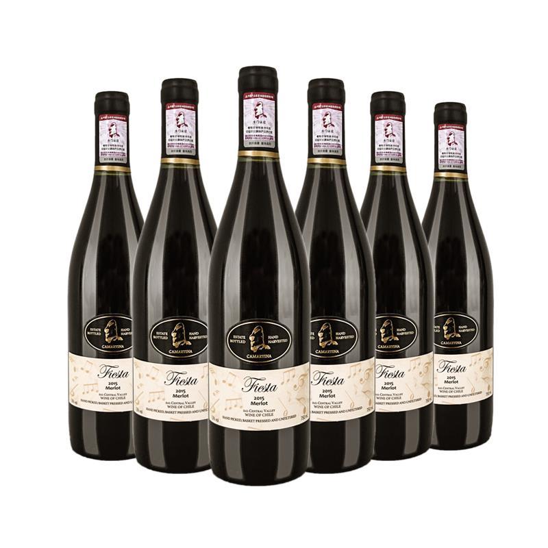 卡门大酒庄欢聚梅洛干红葡萄酒原瓶原装原汁智利进口红酒6支整箱