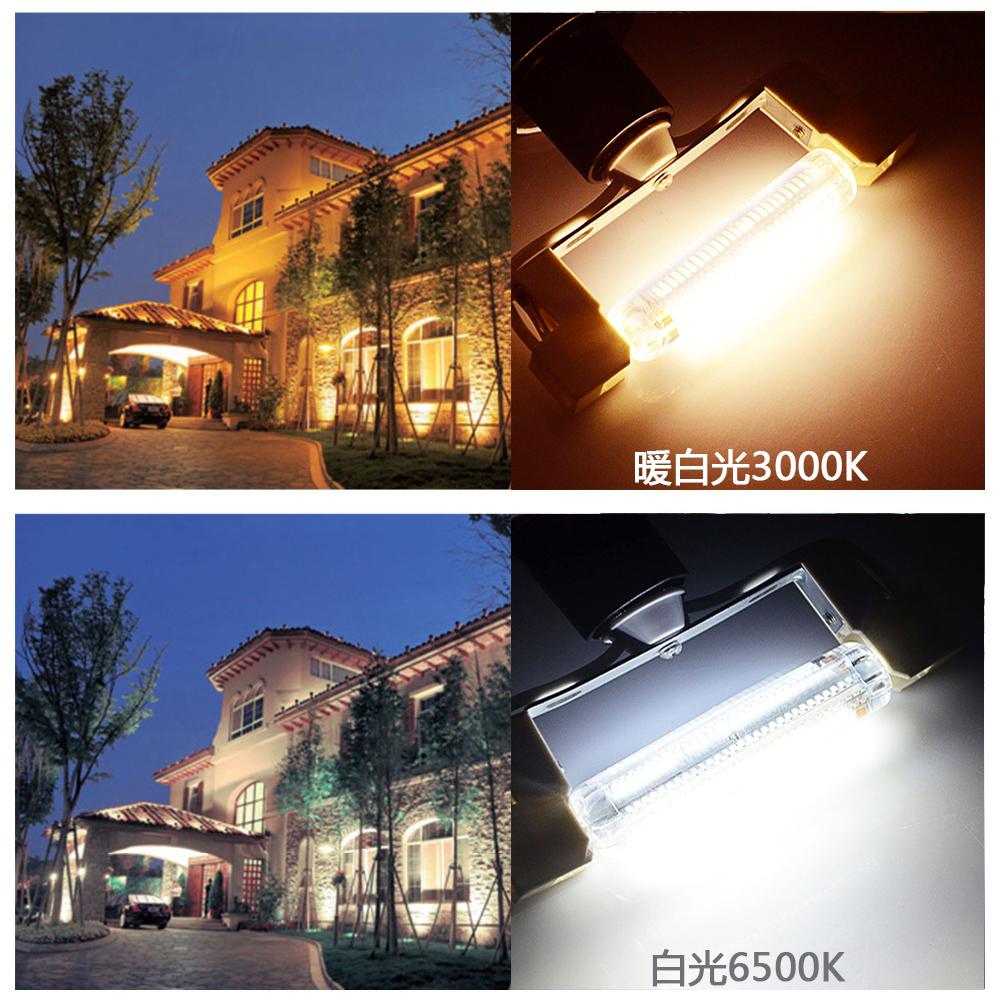 包邮R7S LED太阳管110V 220V78mm118mm135mm铝合金横插灯双端灯管