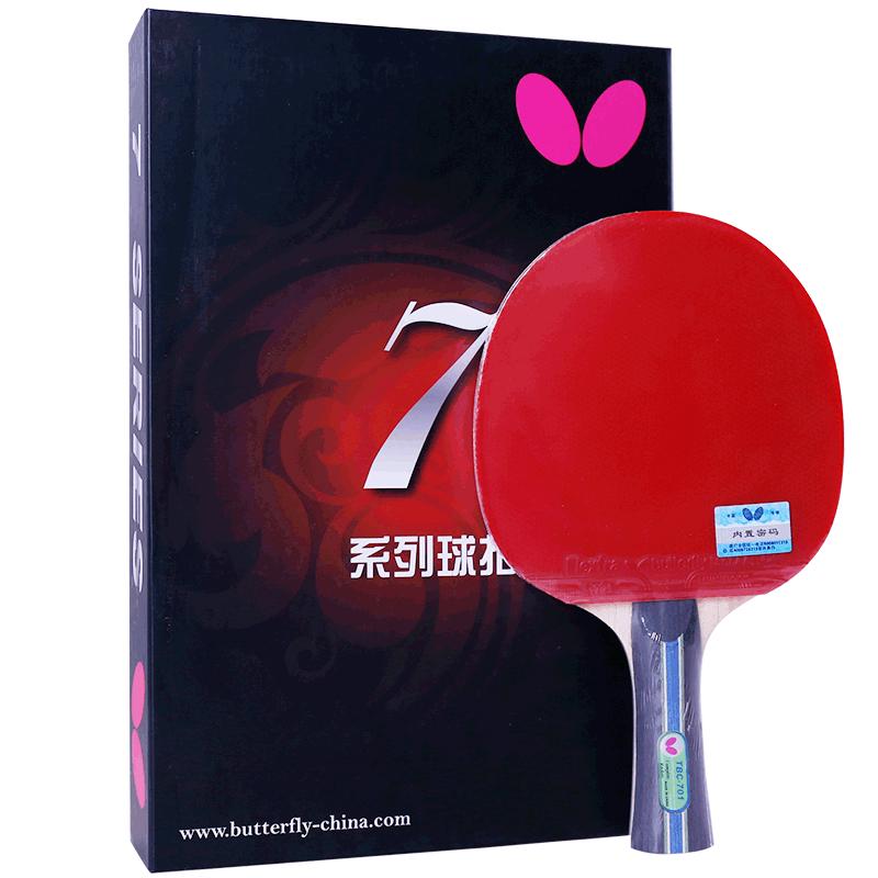 正品蝴蝶乒乓球拍七星蝴蝶王7星碳素乒乓拍学生六星横拍直6星球拍