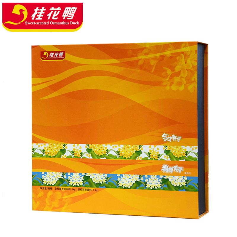桂花鸭双桂礼盒盐水鸭酱鸭各一只 正宗南京特产年货礼盒2000g包邮